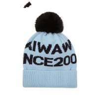 户外运动套头帽男童护耳帽针织毛线帽可爱毛球帽女孩防风