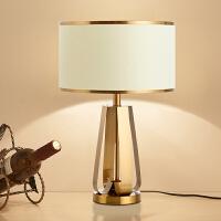 美式台灯卧室床头灯温馨北欧现代简约客厅轻奢金属创意欧式台灯罩