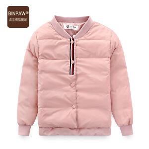 【3件3折 到手价:102元】BINPAW家童装羽绒服 冬装新款时尚韩版轻薄保暖外套中性宝宝冬衣