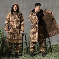 保安迷彩军大衣棉大衣男女冬季加厚长款劳保工作服套装