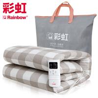 彩虹电热毯双人电褥子双温双控除螨电热毯双面棉料安全调温型电毯子 长1.8米宽1.5米 W38E-Z