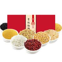 燕之坊五谷杂粮粥八宝粥黑米粥糙米荞麦粗粮3.63kg杂粮礼盒