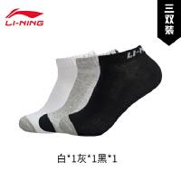 李宁短筒低跟袜男士2020新款运动时尚系列三双装运动袜AWSQ049