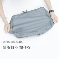 时尚旅行收纳袋防水套装收纳包大号便携整理袋衣物包潮