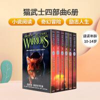 顺丰发货 Warriors: Omen of the Stars Box Set 猫武士第四部套装 星预言套装(1-6册)猫武士系列:风靡欧美的动物励志冒险故事  Erin Hunter 著