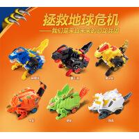 VTech伟易达变形恐龙玩具三代小龙变形玩具变汽车儿童男孩霸王龙