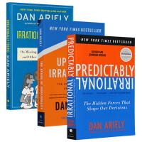 Predictably Irrational 怪诞行为学 华研英文原版 可预测的非理性 全三册 英文原版经济学书