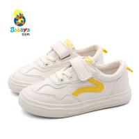 【89元2双】芭芭鸭儿童板鞋男童运动休闲鞋女童小白鞋新款秋季2019球鞋网红鞋