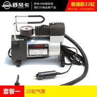 车载充气泵轿车便携式高压冲气机12V大功率轮胎打气泵新品