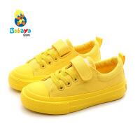 芭芭鸭糖果色帆布鞋中小童布鞋女童球鞋男童板鞋韩版潮鞋2020春新