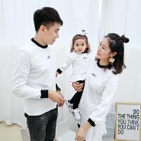女婴儿衣服6个月男宝宝春秋季亲子装一家三口上衣T恤新生儿