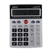 宝克EC6821语音计算器/12位数金属面板计算机/带时间日历闹钟