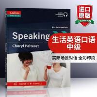 华研原版 生活英语口语 中级 英文原版 English for Life Speaking 正版进口书 全英文版书籍
