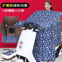 电动自行车挡风被摩托车挡风罩秋冬季PU皮防水男女电瓶车防风被新品
