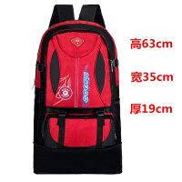 新款60升超大容量双肩包户外旅行背包男女登山包潮流旅游行李背包