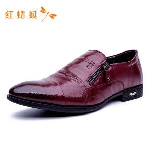 【专柜正品】红蜻蜓侧边拉链休闲时尚商务皮鞋