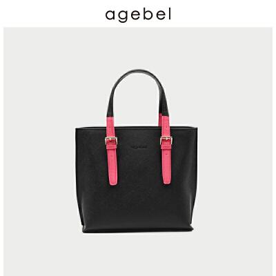 【1件2折】艾吉贝牛皮托特包女2019新款时尚欧美单肩大容量大包手袋手提包包 精选十字纹牛皮 通勤百搭