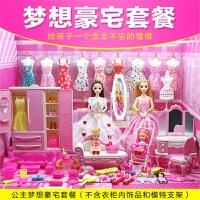 芭比娃娃套装女孩公主大礼盒别墅城堡梦想豪宅小学生过家家玩具