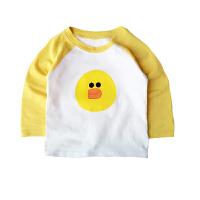 男童长袖T恤纯棉卡通宝宝春夏装上衣ins女童打底衫0-1-2岁潮