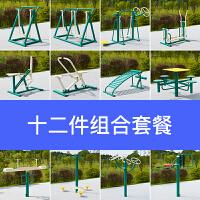 室外健身器材漫步机扭腰器步行机公园小区广场体育路径农村户外