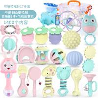 婴幼儿0-1岁宝宝早教益智玩具 可持续高温水煮牙胶手摇铃拨浪鼓组合套装新生儿玩具礼物