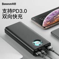 PD+QC3.0双快充充电宝适用苹果11 Xs Max Xr三星手机移动电源