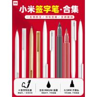 小米中性笔金属签字笔芯按压旋转黑0.5mm巨能写速干直液笔记笔按动水性笔记号笔子弹头商务学生考试圆珠笔