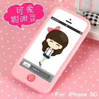 【包邮】智尚 iphone5C手机壳硅胶 聪明豆手机套苹果5C保护套韩国潮女