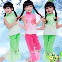 六一儿童节表演服装女孩汉族秧歌舞演出服民族舞蹈服