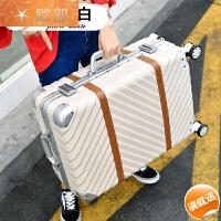 行李箱铝框拉杆箱女24寸男26万向轮旅行箱密码箱20学生韩版皮箱子 珍珠白 ― 时尚铝框款