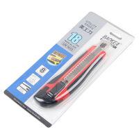 宝克UK1413裁纸刀 自动锁定壁纸刀 大号美工刀 办公用品