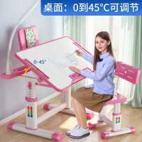 儿童学习桌简约家用作业桌男女孩升降课桌小学生书桌写字桌椅套装
