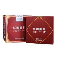 大益普洱茶叶 红韵圆茶 熟茶饼组合 100g*5饼