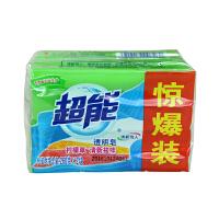 [当当自营] 超能 柠檬草透明皂(清新祛味) 260g*2