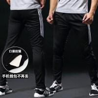 运动裤男足球训练裤速干跑步健身长裤收口篮球小脚田径保暖紧身裤