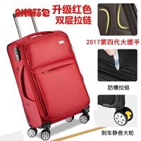 拉杆箱子20男女旅行箱24帆布料防水牛津布箱26皮箱行李箱包28寸22
