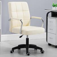 20190703235054938办公椅家用电脑椅升降职员会议椅现代简宿舍凳子麻将椅 钢制脚