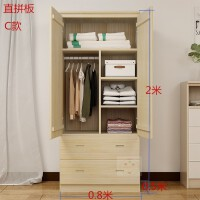 松木实木衣柜衣橱两门双开门小原木色松木家具二门可定制 C款0.8*0.5*2米高直拼板 原木无漆 2门