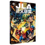 JLA正义联盟1