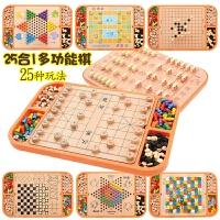 儿童桌面游戏棋牌类飞行棋五子棋斗兽棋大号跳棋木质玩具