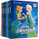 冰雪奇缘全集书6册 正版迪士尼中英双语英文原版图书有声故事书 英语绘本女孩女童阅读儿童公主童话的故事书全套艾莎爱莎爱沙
