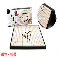 儿童磁性折叠飞行棋斗兽五子棋跳棋象棋益智游戏棋类玩具子礼物