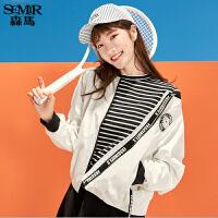 森马夹克女秋季女装港味短款外套韩版立领学生上衣白