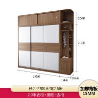 衣柜推拉门组装现代简约经济型整体移门衣橱卧室板式组合柜子 2.0米衣柜+顶柜+边柜(胡桃色) 15MM加厚背 3门 组