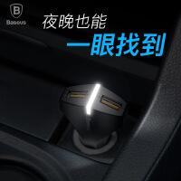 小米8 6X三星S9+QC3.0快充车载充电器 带LED灯闪充汽车点烟器插头