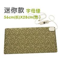 小金猴 暖桌垫 电暖书写垫 暖手宝 发热垫暖手暖脚垫28*54CM(字母绿)