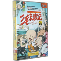 CCTV大型电视动画片 三毛流浪记(26集)4DVD光盘