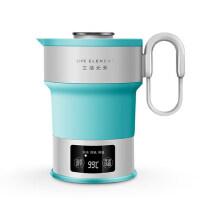 i4旅行电热水壶便携式迷你保温硅胶烧水壶 旅行折叠压缩式水壶