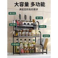 厨房置物架不锈钢刀架筷子调味用品收纳架台面多层黑色调料架家用