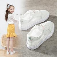 女童小白鞋夏季透气网面网鞋板鞋儿童运动鞋子薄款童鞋